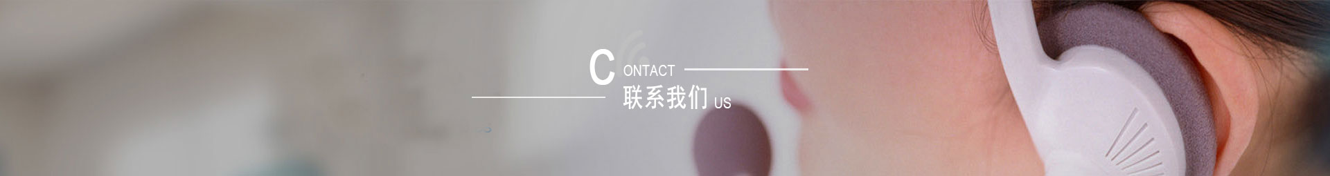 联系凯发手机客hu端下载官网app