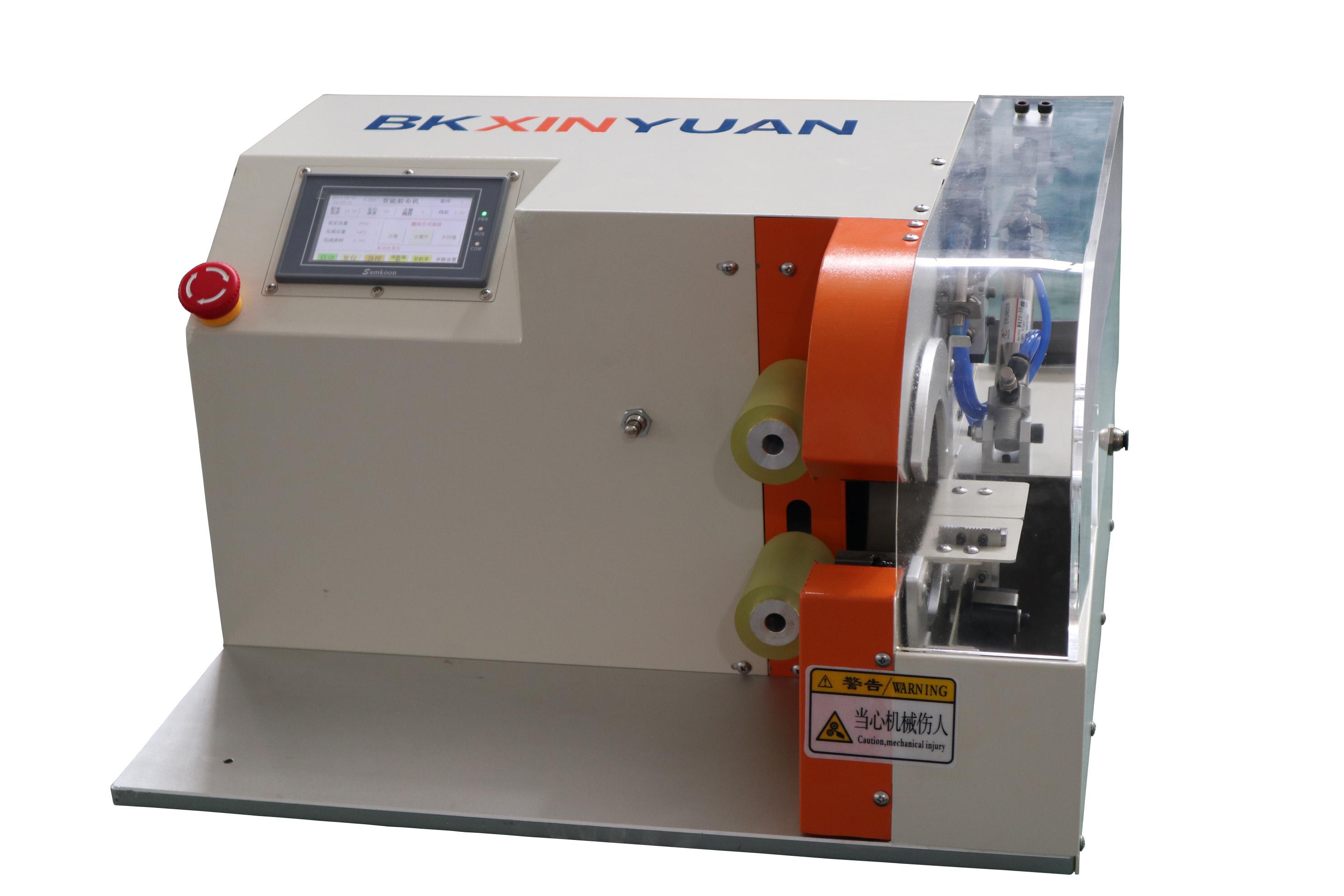 全自动胶带缠绕机BK-090ZD