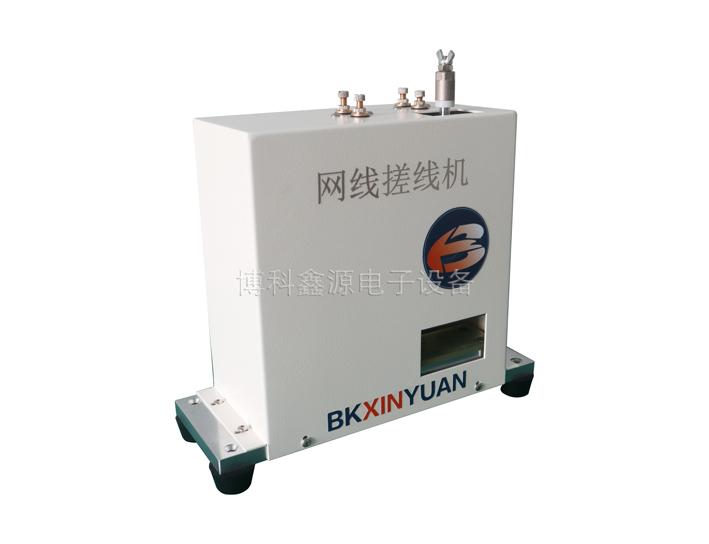 BK-CX网线搓线机